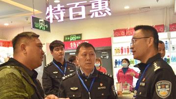 鹤壁市淇滨区公安分局:坚持开门搞整顿 持续纳谏促提升