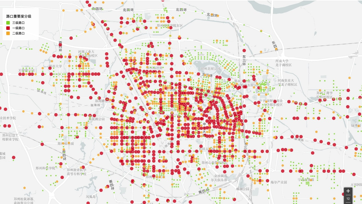 """最新!857个1级路口优先整改 郑州城市大脑首创""""路口分级""""治堵"""