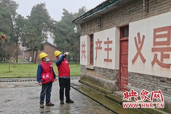"""国网遂平县供电公司:用心""""护航""""照亮红色革命基地"""