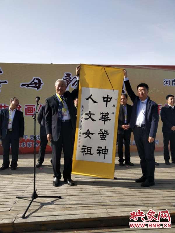 驻马店:西平县举办柏国艺术馆开馆仪式