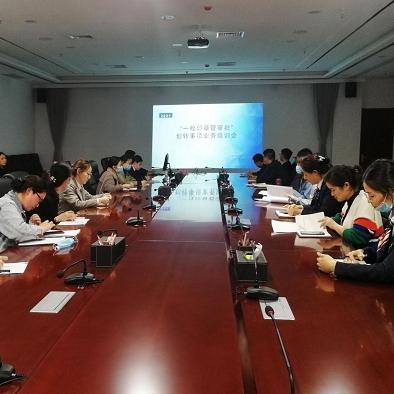 """新乡经开区行政服务局推进""""一枚印章管审批""""改革"""