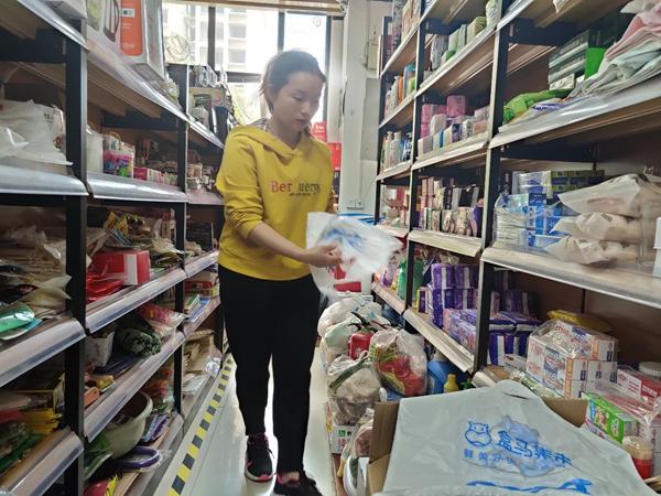 """河南传统小店迎数字化机遇,社区有了""""贴心管家"""""""