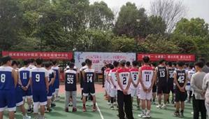 新蔡县2021年青少年篮球联赛举行