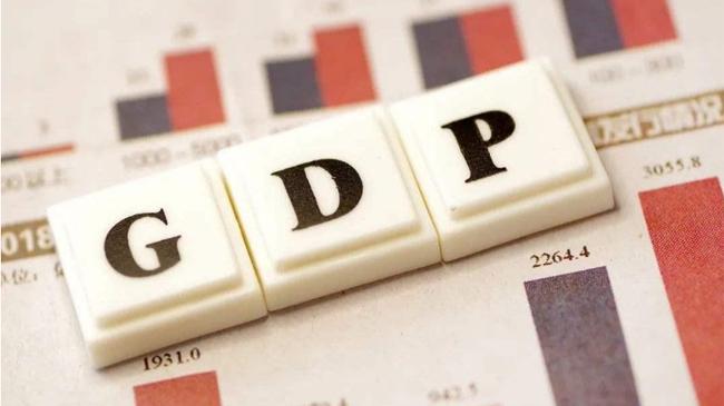 13省份公布一季度GDP数据:同比增速均达两位数