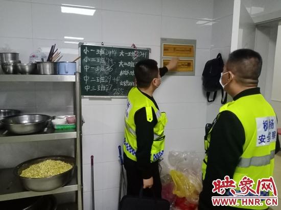 郑州高新区枫杨办事处对辖区内幼儿园进行安全检查