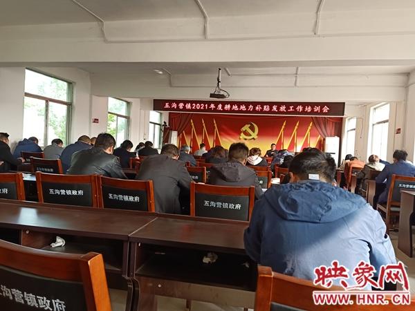 西平县五沟营镇:做好信息核查录入确保耕地地力补贴精准发放