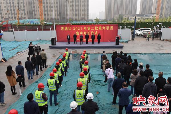 总投资超120亿 洛阳老城区第二批重大项目集中开工
