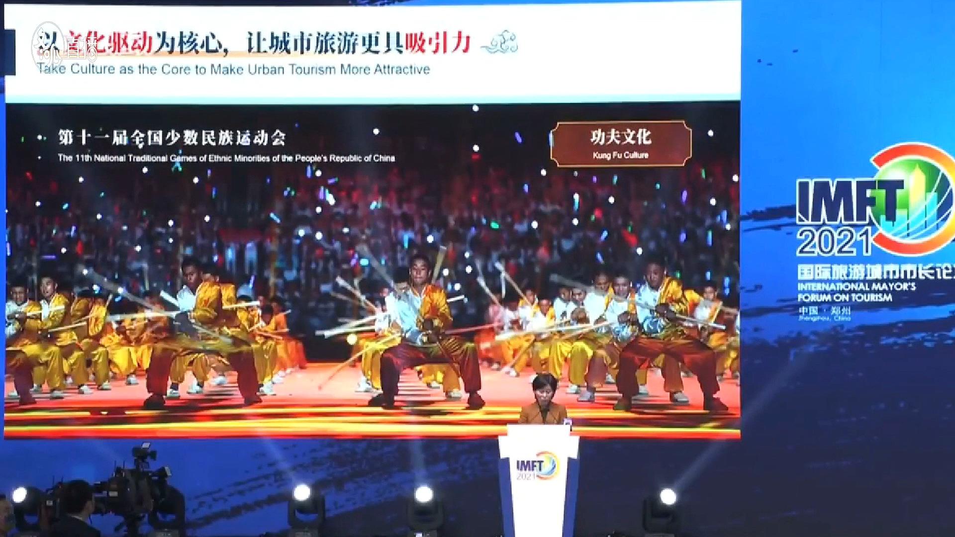 侯红:郑州将聚焦展示最早中国
