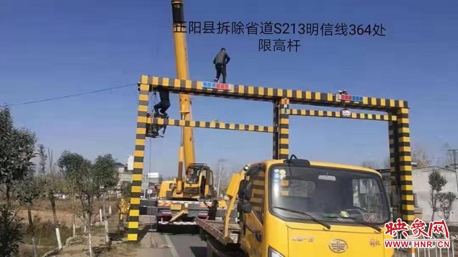 """拆了!河南开展道路限高限宽设施和检查卡点专项整治""""回头看"""""""