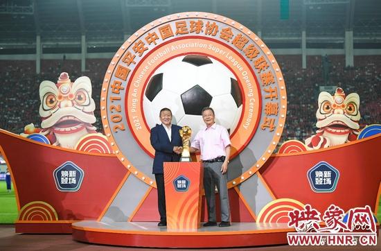 2021中国平安中超联赛正式开幕 中国平安温暖护航