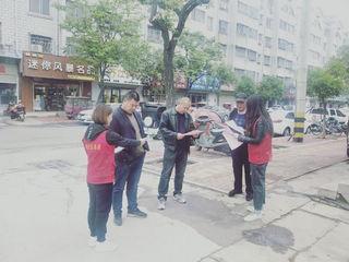 商丘市睢阳区凯旋社区:开展世界地球日宣传活动