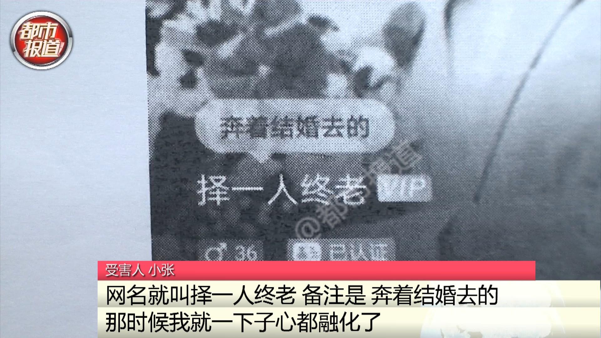 """硬核!平顶山女子被骗15万 上演""""教科书""""式反诈"""