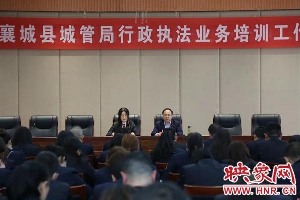襄城县法院:送法进机关 助力依法行政