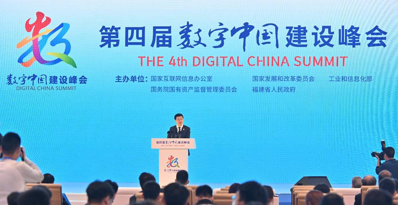 拼多多董事长陈磊首次回福建出席数字中国建设峰会