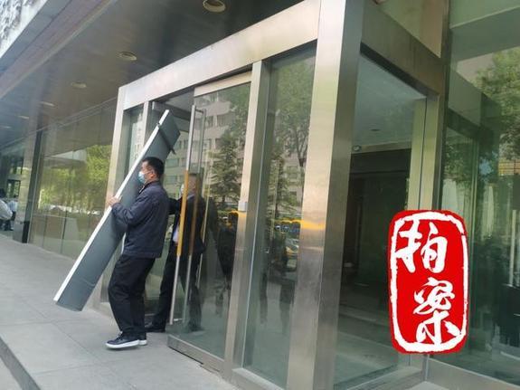 """伪造部委公文,非法社会组织""""中国国学院大学""""被取缔"""