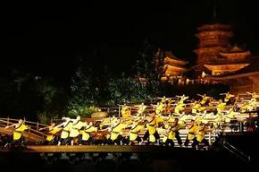 禅宗少林·音乐大典