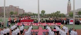 增强体质锤炼意志安阳学院第十一届田径运动会开幕