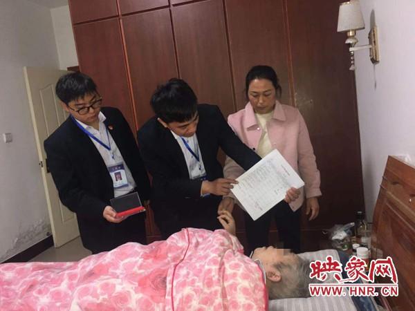 襄城县不动产登记中心上门办证解民忧