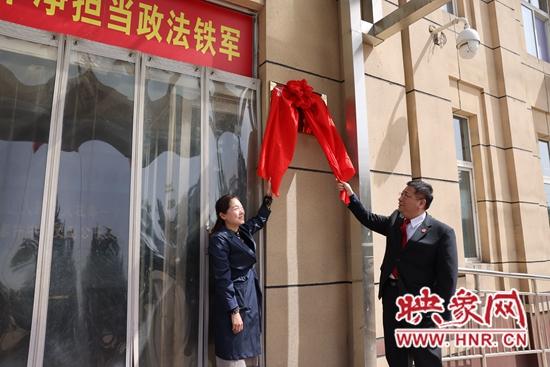 与法同行 助力成长 鹤壁市山城区法院少年法庭正式挂牌成立
