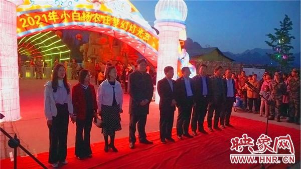 精彩纷呈 新乡辉县市小白杨农庄灯光艺术节开幕