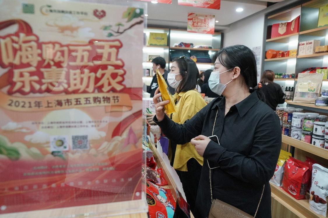 """2021""""五五购物节"""":拼多多开启""""双线联动"""",掀起首波消费热潮"""