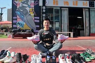 我就是鞋匠
