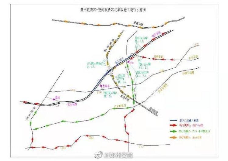 @郑州人 郑少高速公路部分路段将封闭施工10天