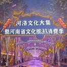 """洛阳广州路提升改造工程展现""""涧西速度"""""""