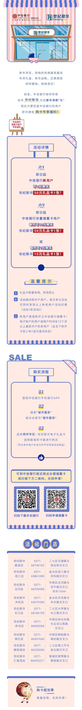 【中信银行超值福利】一元购50元世纪联华礼品卡!速度来抢!