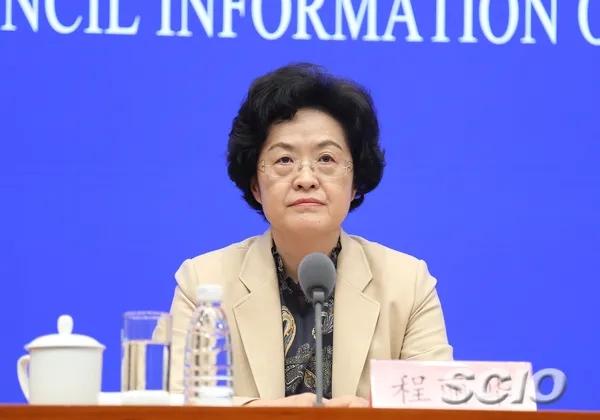 联播pro:两省迎来新任省委副书记,其中一位系河南固始人