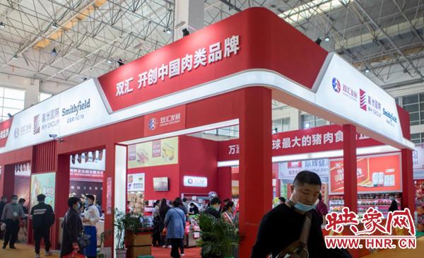 第19届中国(漯河)食品博览会倒计时 近500家企业参展报名