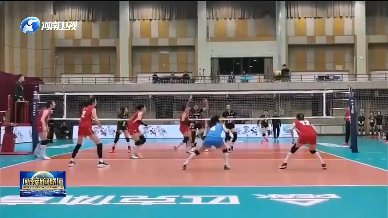 """河南女排""""逆袭""""辽宁队"""