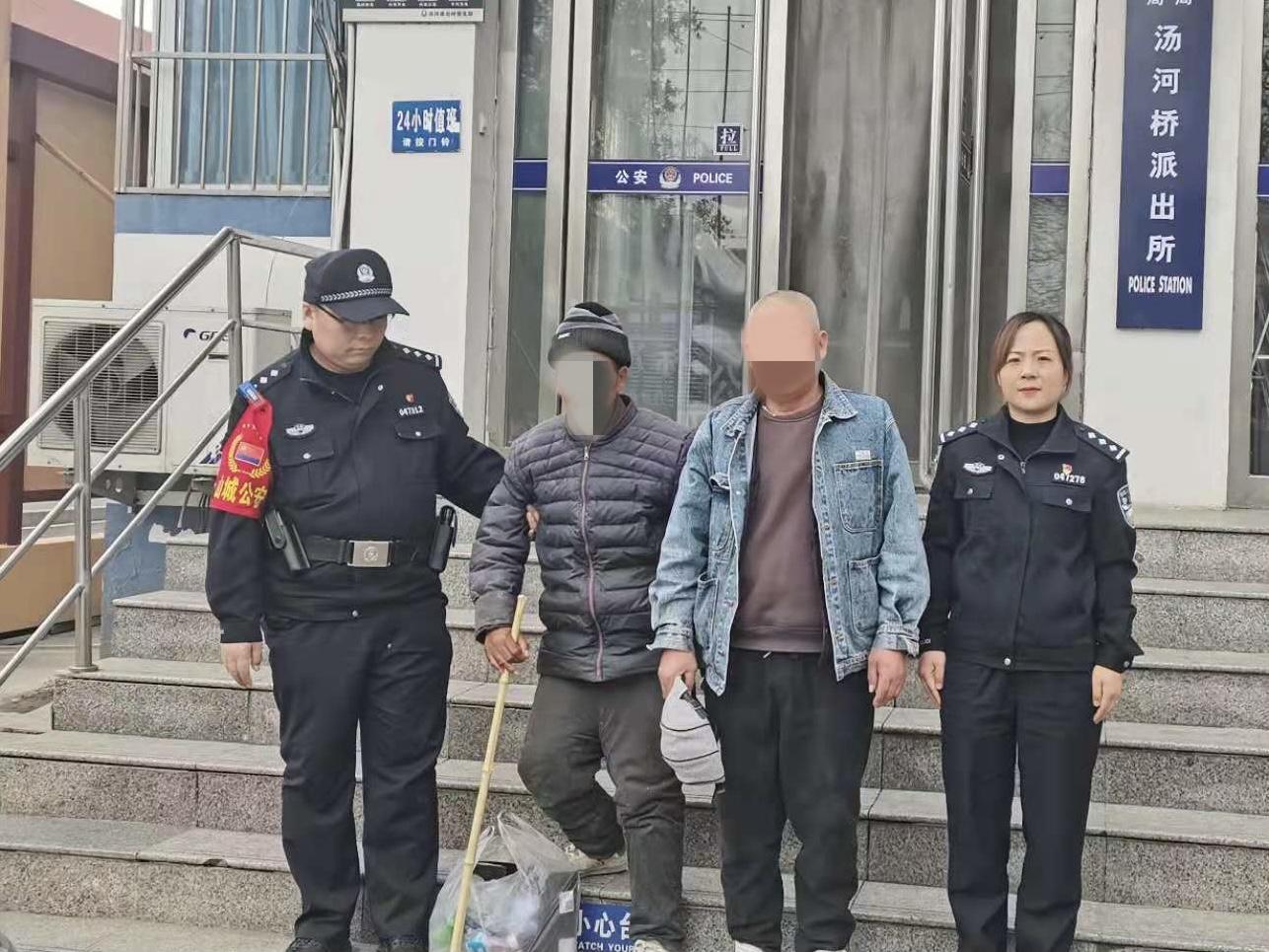 淇滨区:老人露宿街头 民警救助送其回家