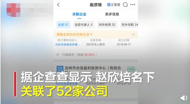 """86版西游记""""红孩儿""""成中科院博士,名下关联52家公司 网友:不愧是牛娃"""