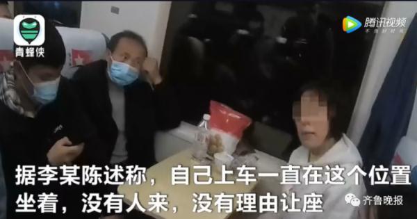 """""""曝光就曝光,只要不脱光"""",奇葩""""霸座女""""被行政拘留七日"""