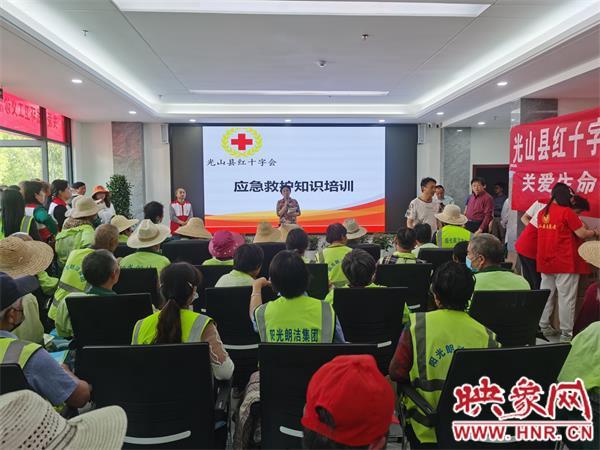 光山:为城市美容师的健康保驾护航