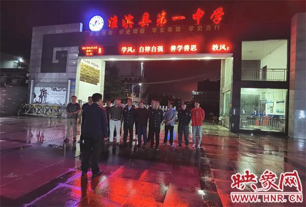 淮滨:我为群众办实事 防汛突击保平安