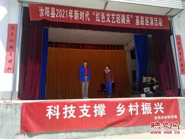 汝阳县林业局:科技文化下乡 助力乡村振兴