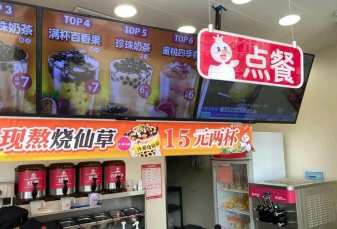 蜜雪冰城回应篡改食材开封日期标签 郑州监管部门部署检查所有门店