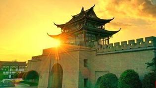 历史名人如何赋能当代旅游?
