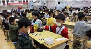 2021年大发dafa888:围棋锦标赛开幕