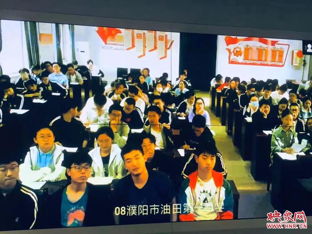 @学生家长 河南省招办云端相约招生宣传启动