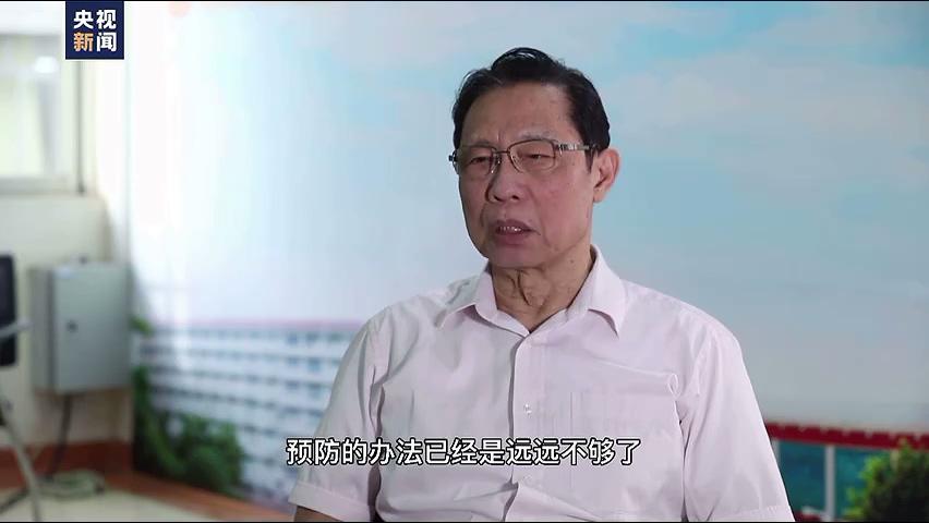 钟南山:需尽快建立群体免疫
