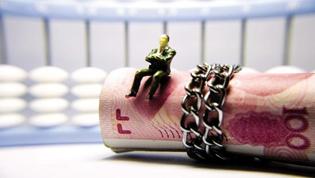 """MLF利率连续14个月不变 货币政策""""稳""""字当头"""