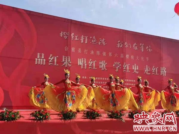 濮阳市台前县樱桃文化节启动 开启乡村振兴新篇章