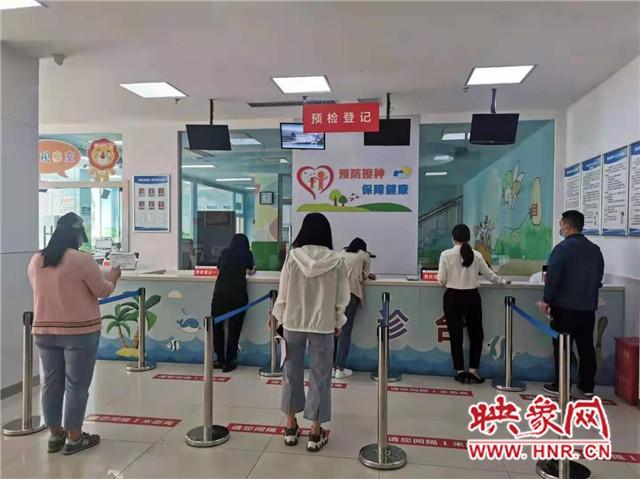 """惠民!郑州市金水区6个新冠疫苗接种点同时""""开打"""""""