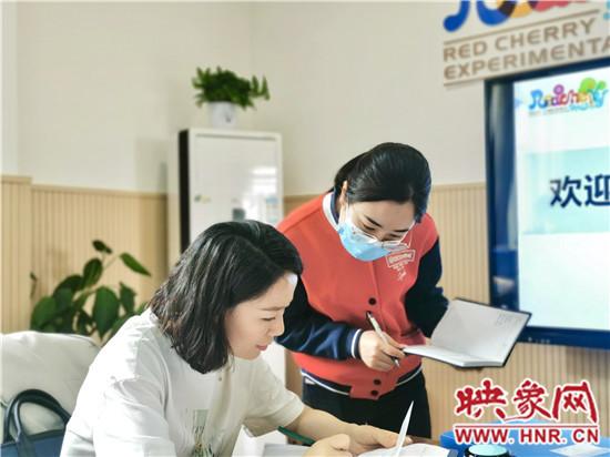 郑州市二七区红樱桃实验幼儿园迎接郑州市示范幼儿园过程性督导评估