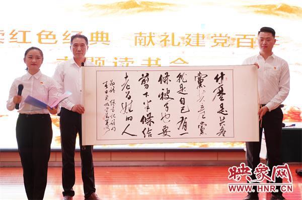 """潢川:唱响党史学习教育""""听说读写""""协奏曲"""
