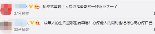 武汉抗疫外卖骑手发信回应大众关注:我们辛苦但并不惨