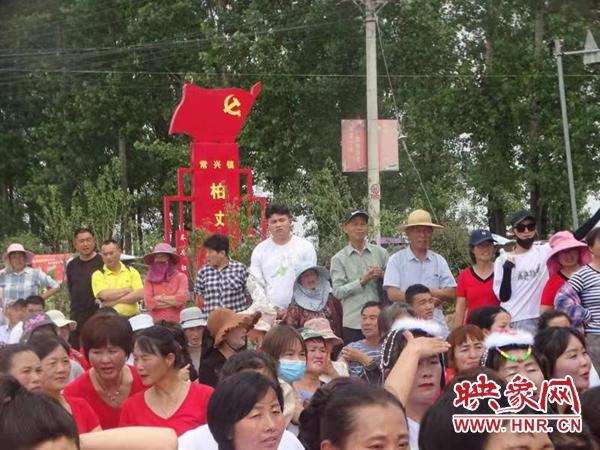 """汝南县常兴镇:广场舞""""舞""""出乡村文明新风尚"""